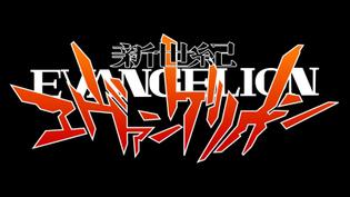 800px-neon_genesis_evangelion_logo.jpg