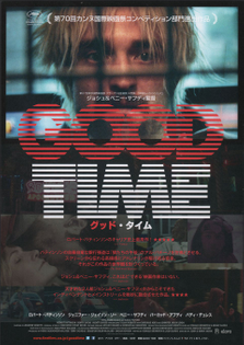 good-time-md-web.jpg