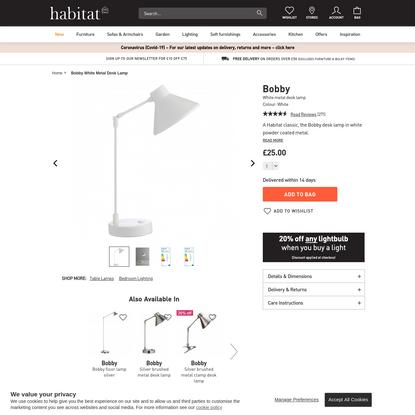 BOBBY White metal desk lamp