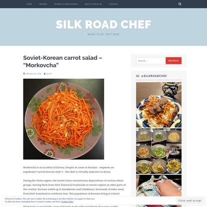 """Soviet-Korean carrot salad - """"Morkovcha"""""""