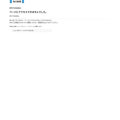 Website set up to connect those requiring virus isolation with hotels in Japan - The Mainichi