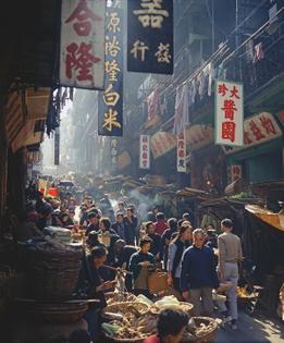 fan-ho-market-promenade-hong-kong-1950s-and-60s-courtesy-of-blue-lotus-gallery.jpg