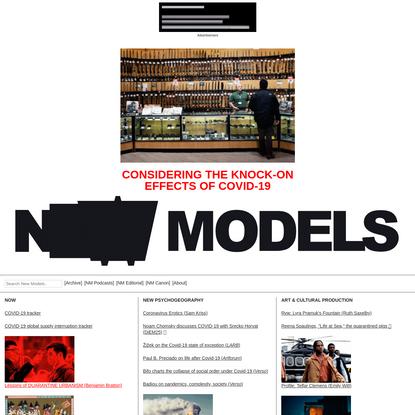 NEW MODELS 2020®