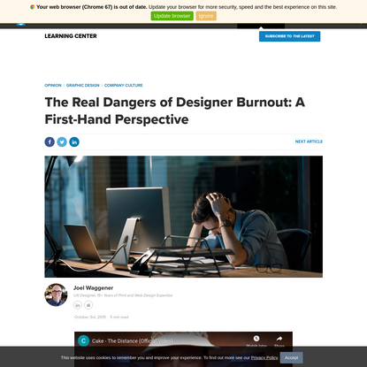 The Real Dangers of Designer Burnout: A First-Hand Perspective