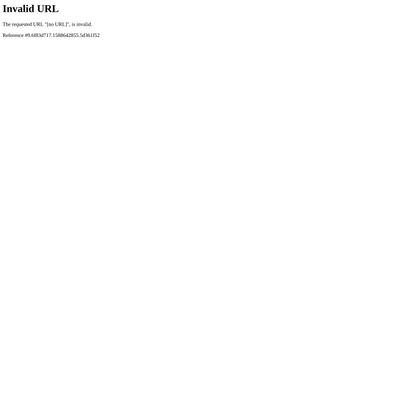 Invalid URL
