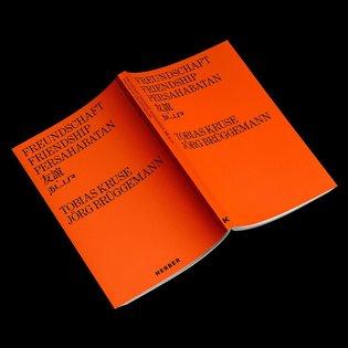 HM-069-002 Freundschaft, Tobias Kruse, Jörg Brüggemann. A publication examining friendship as the first freely chosen relati...