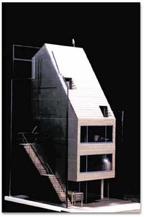 27a273c978be5270131bac48a45714a7-tower-house-bow-wow.jpg