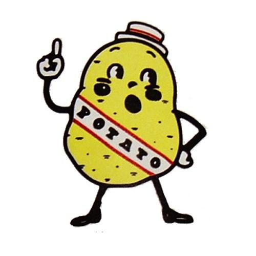 potato_boy_calbee.jpg