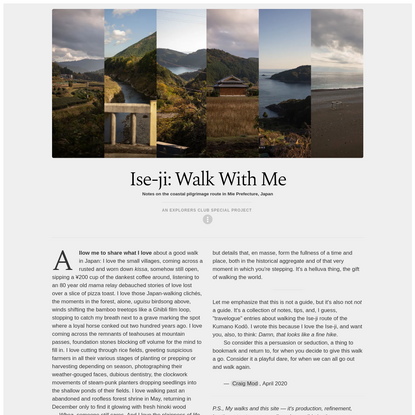 Ise-ji: Walk With Me