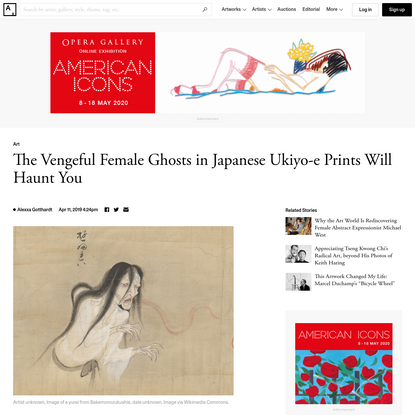 These Vengeful Female Ghosts in Japanese Prints Will Haunt You