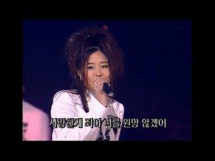 코요태 - 순정 (Live) 19990228