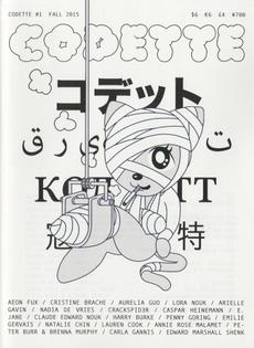 lnouk-codette1-01.jpeg