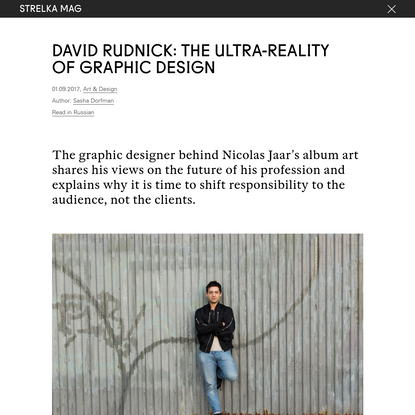 David Rudnick: The ultra-reality of graphic design