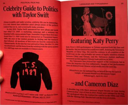 2016_ruben-pater-politics-typografie.pdf