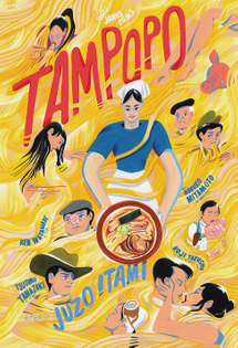 Poster for Tampopo Theatrical Release - Janus Films