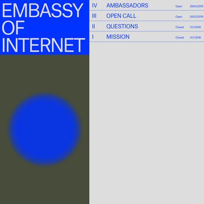 Embassy of Internet