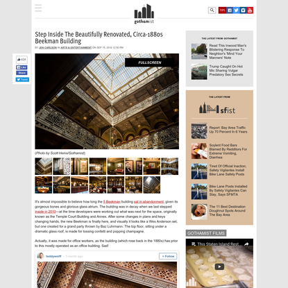 Step Inside The Beautifully Renovated, Circa-1880s Beekman Building
