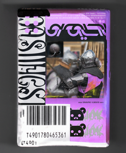 Parkingstone XVI flyer (2018) - Nufolklore