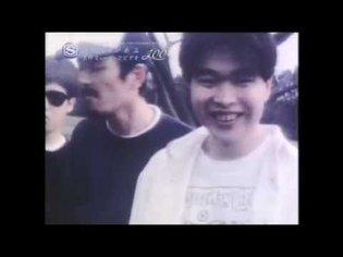 Fishmans - いかれたBaby [MUSIC VIDEO] (HQ)