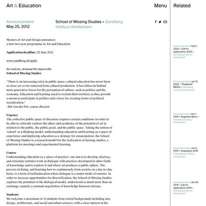 School of Missing Studies - Announcements - Art & Education