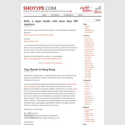 Shotype.com_EN