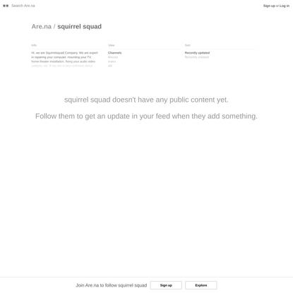 squirrel squad — Are.na