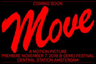 motion_inescox1.jpg
