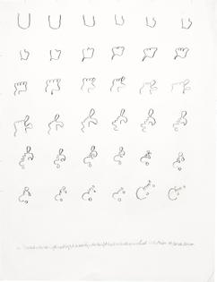 Kinesthetic Drawing (U), 1974