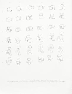 Kinesthetic Drawing (G), 1974