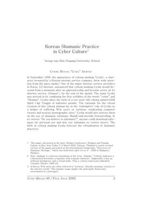 Korean Shamanic Practice in Cyber Culture