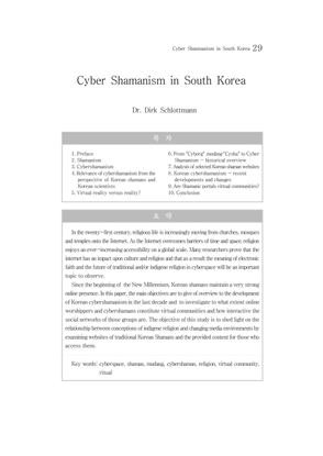 Cyber Shamanism in South Korea