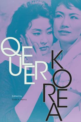 Queer Korea Intro