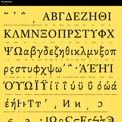 GreekGuide :: Huerta Tipográfica
