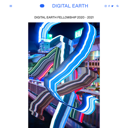Open Call — Digital Earth