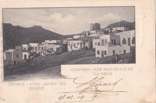 serifos-postcard.jpg