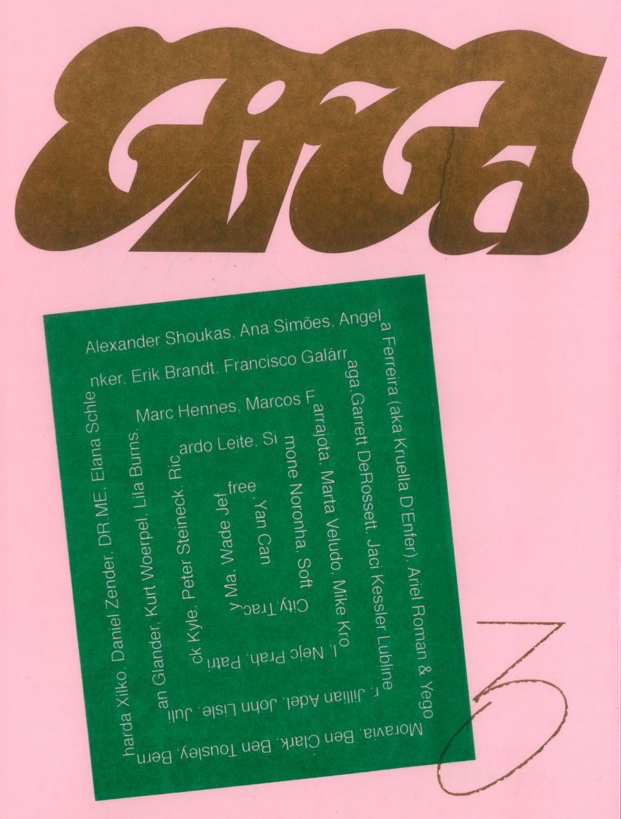 GIFGA3-3.jpg