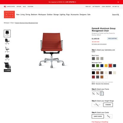 Eames® Aluminum Management Chair - Design Within Reach