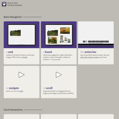 Muse Interface Handbook