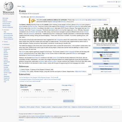 Evens - Wikipedia, the free encyclopedia