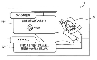 Nintendo has filed another quality of life patent