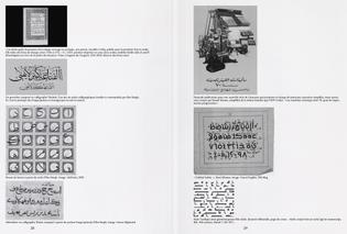 montasserdrissi-anrt-thesis-4.jpg