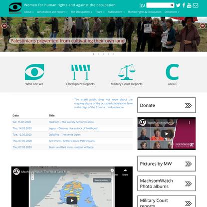 Home page MachsomWatch | Machsomwatch