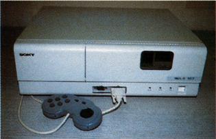 Playstation 1 Devkit