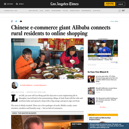 Chinese e-commerce giant Alibaba connects rural residents to online shopping