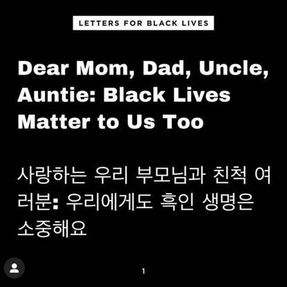 Korean guide by @lettersforbl repost @rob.haeill.lim that goes in depth about Black Lives...
