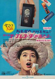 yaplog.jp-1966-1967a5bda5a0efbd617ad27221ceb1195493.jpg