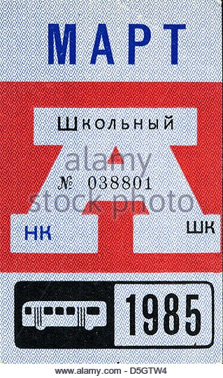 monthly-school-travel-card-for-moscow-public-bus-march-1985-d5gtw4.jpg