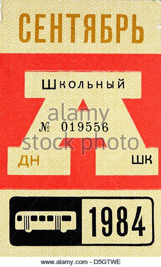monthly-school-travel-card-for-moscow-public-bus-september-1984-d5gtwe.jpg
