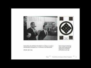 Tanaka Ikko and the Japanese Modern Typography
