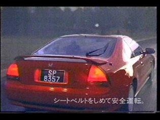 【CM】1993 HONDA PRELUDE